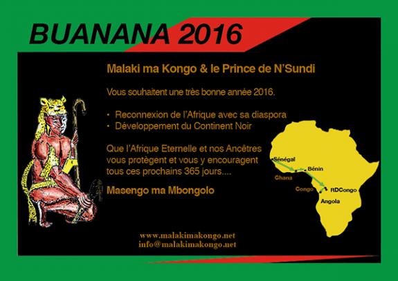 BUANANA 2016
